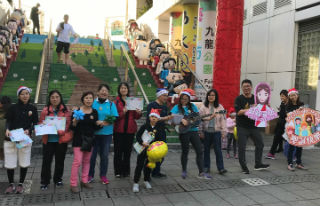 九龍公園聖誕節微笑行動。(圖:基 忠僕事奉中心)