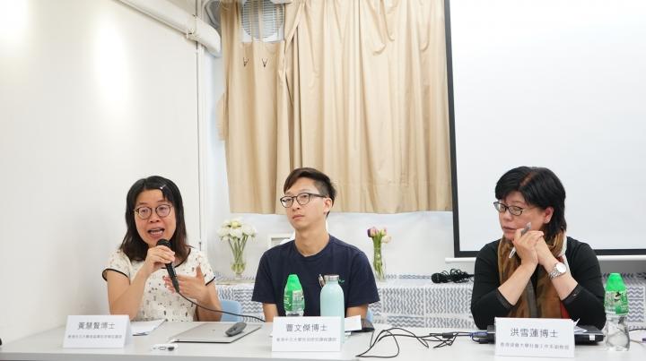 「修復式正義」研探討會論司法制度以外為性侵受害者伸張正義。(圖:基督日報)