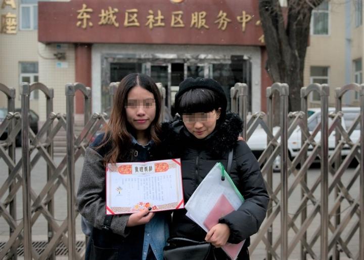 北京女同性戀者登記結婚,當局拒絕處理。(圖:微信)