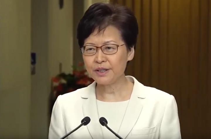 林鄭月娥今早(9月5日)於記者會解釋撤回修例後實施的四項行動。(圖:視頻擷圖)