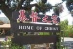 Home of基督之家第四家.jpg
