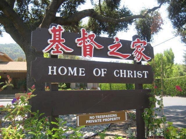 基督之家第四家。(圖:教會臉書)