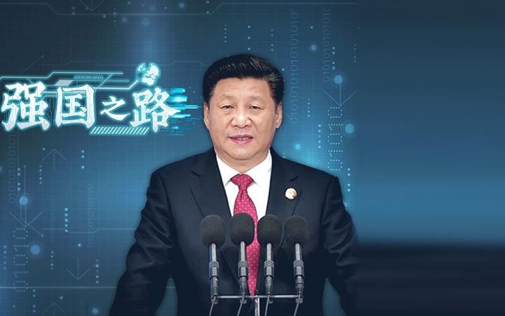 中國國家主席習近平。(圖:網絡圖片)