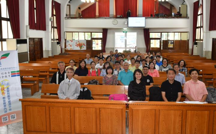 第二屆華人教會教育研討會。(圖:基督教華人教會教育研究中心臉書)