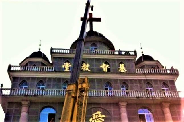 基督教堂被拆十字架。(圖:網絡圖片)