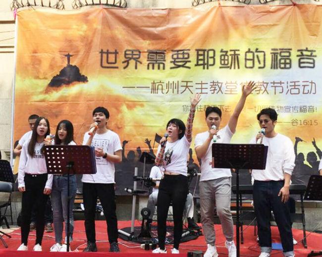 杭州天主堂傳教節活動。(圖:信德網)