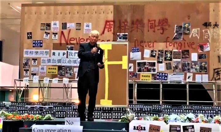 朱耀明牧師為周梓樂主持燭光悼念。(圖:網絡視頻擷圖)