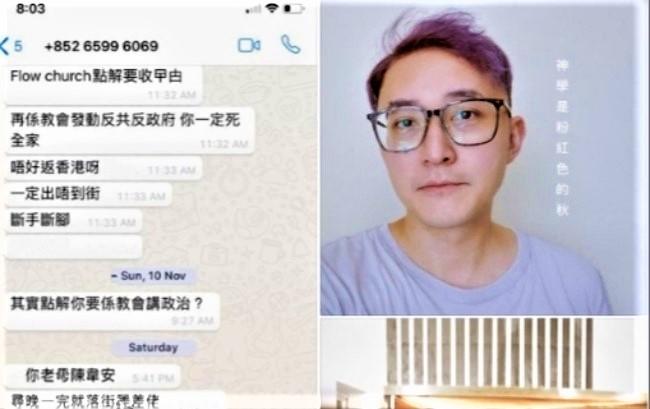 陳韋安收到的恐嚇短訊。(圖:陳韋安臉書專頁)