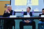 香港天主教正義和平委員會.png