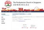 新加坡疫情蔓延教會.jpg