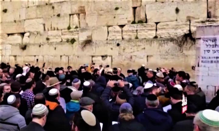 千名猶太人到哭牆為中國人求福祉。(圖:視頻擷圖)