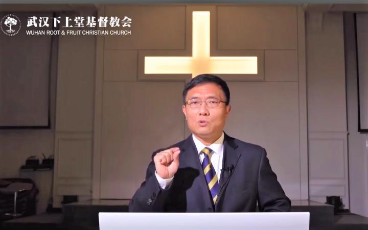 武漢下上堂基督教會主任牧師黃磊。(圖:youtube擷圖)