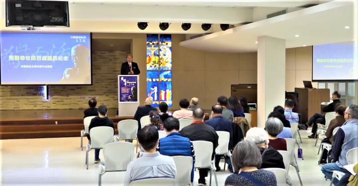 「周聯華牧師百歲誕辰」專題講座。(圖:視頻擷圖)