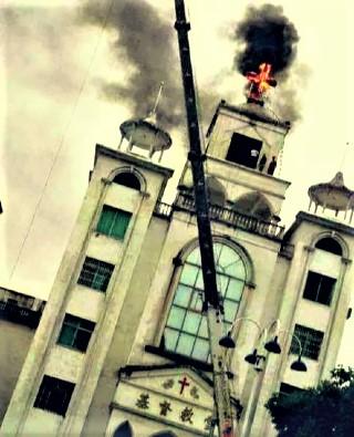 拆教堂十字架成為中國政府打壓宗教的常態。(圖:網絡圖片)