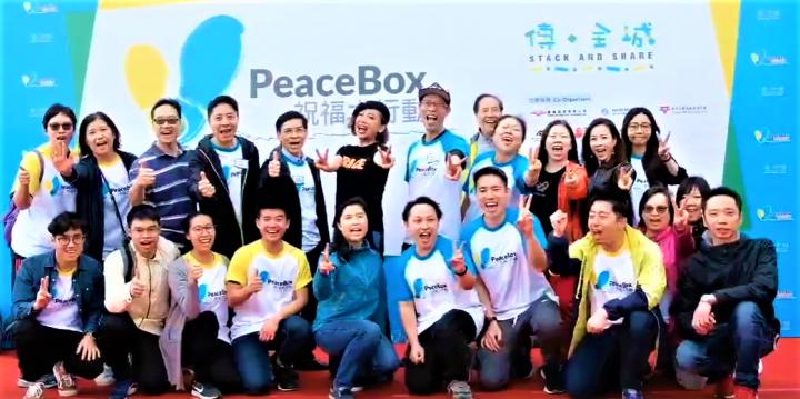 馬鞍峰香港教會「PeaceBox 祝福大行動」。(圖:馬鞍峰香港教會視頻擷圖)