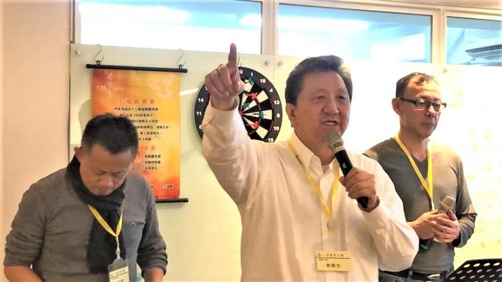 台灣全福會會長曾國生在年會發言。(圖:台灣全福會網站)