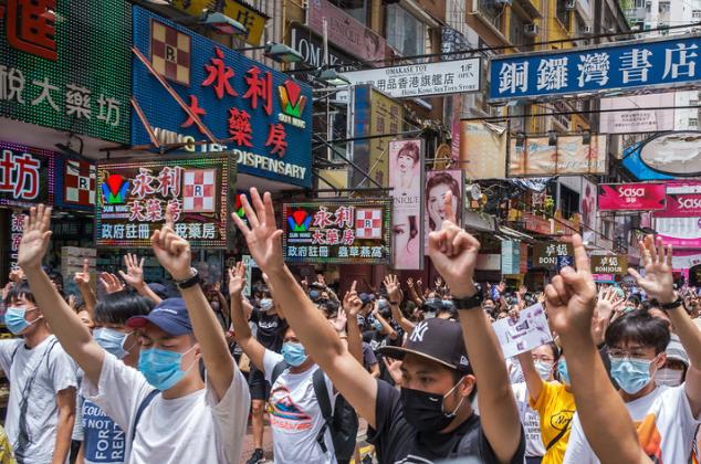 《國安法》草案激發萬人5月24日上街抗議。(圖: Studio Incendo )