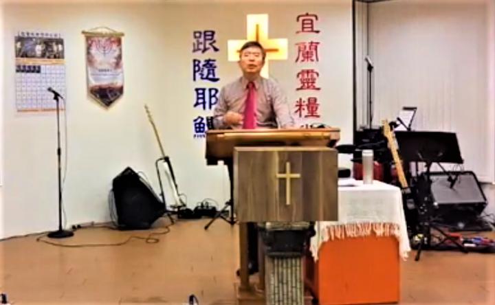 宜蘭靈糧堂游本義牧師。(圖:教會臉書擷圖)