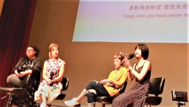嘉賓在台上分享。(圖:視頻擷圖)