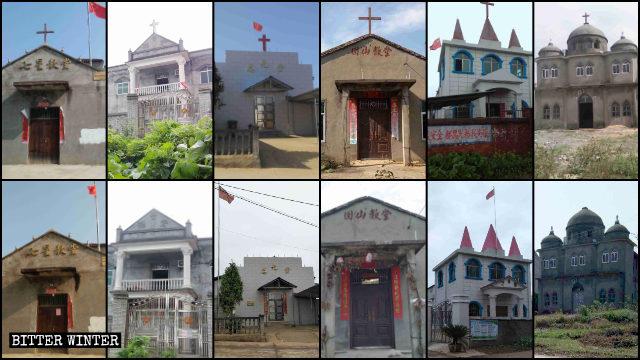 今年4月至6月都昌縣多處三自聚會所十字架被拆。(圖:寒冬網絡)