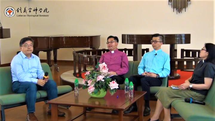 座談會主持及嘉賓,左起:何善斌博士、葉亮星牧師、何永恒牧師、楊文玉牧師。(圖:香港信義宗神學院視頻擷圖)