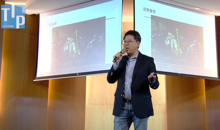 台灣外交部歐洲司司長姜森在華福TIPTalk論壇。(圖:華福視頻擷圖)