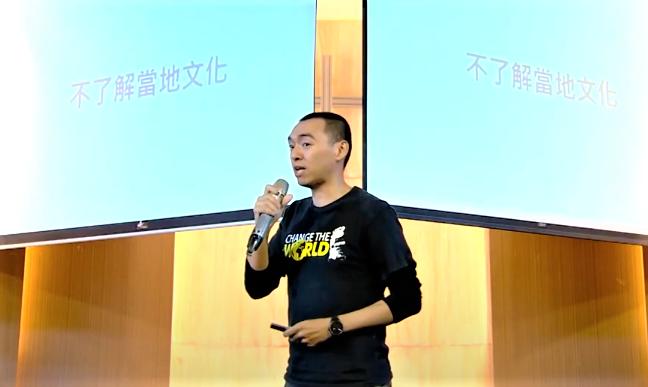 楊右任在華福TIPTalk提出跨文化常見三個錯誤。(圖:華福視頻擷圖)