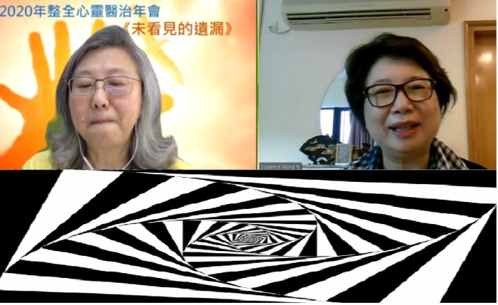 葛琳卡博士[左]、黃葉仲萍博士[右];下圖代表黑板化的價值觀。(圖:Zoom視頻擷圖)