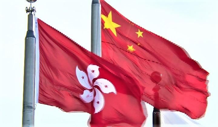 中港旗。(圖:flickr)