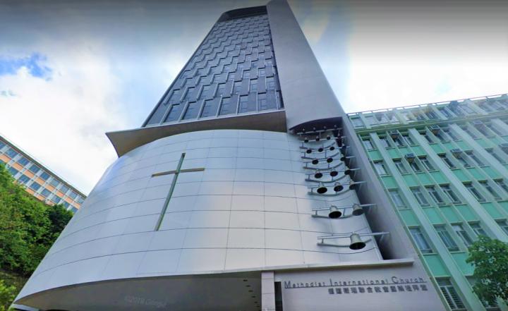 循道衛理聯合教會。(圖:google map)