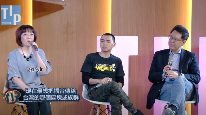 嘉賓由左至右:馮珮、楊右任、姜森。(圖:華福視頻擷圖)