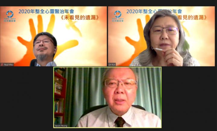 繆國斌[左上]、葛琳卡[右上]、楊慶球[下]。(圖:拉法基金會視擷圖)