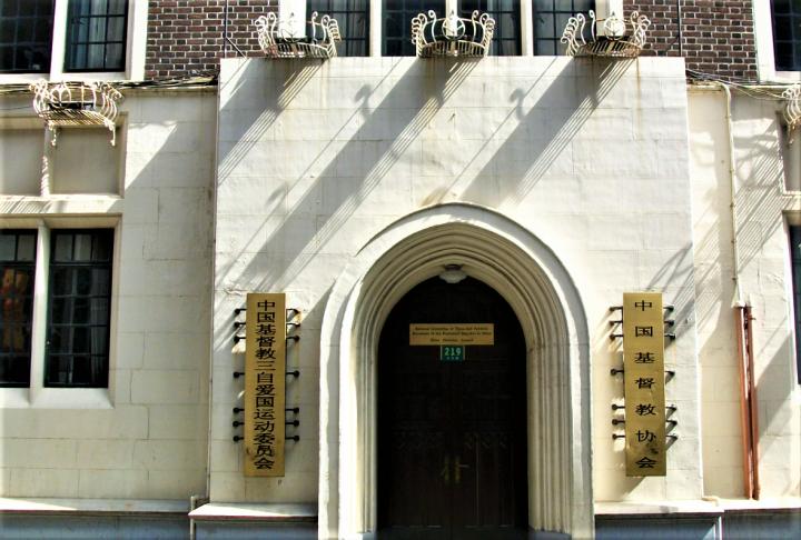 中國基督教協會。(圖:維基百科)