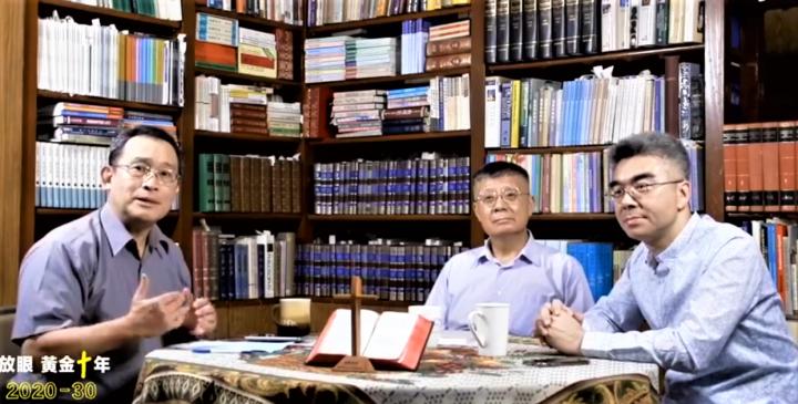 基研智庫「放眼黃金十年」交流會。(圖:基督教研究智庫臉書)
