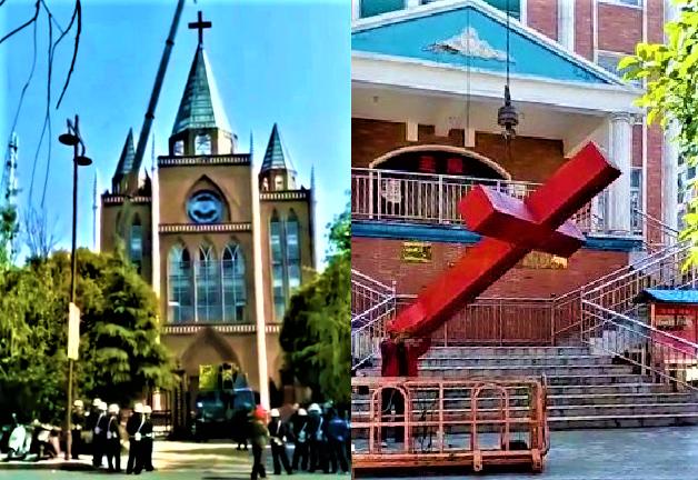 百年歷史三河教堂[左]、含城教堂[右]被拆十字架。(圖:網絡圖片)