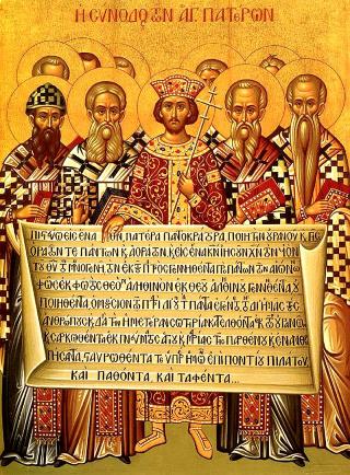 第一次尼西亞公會議眾教會父老持信經聖像畫。(圖:維基百科)