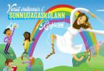 冰島國家教會.png