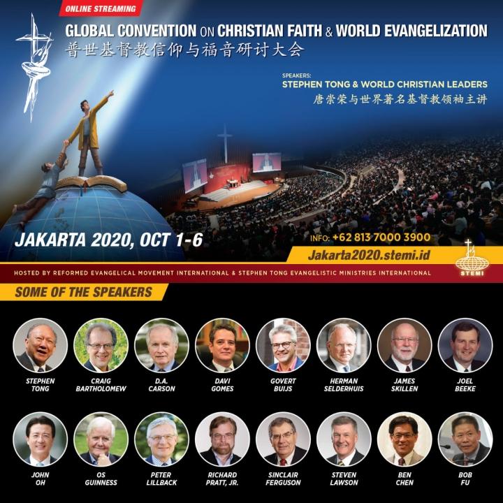 「2020普世基督教信仰與福音研討大會」海報。(圖:印尼歸正福音教會中文堂臉書)