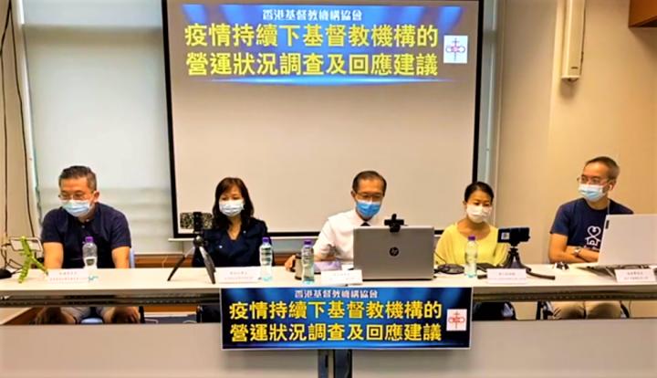 香港基督教機構協會營運狀況調查發佈。(圖:臉書擷圖)