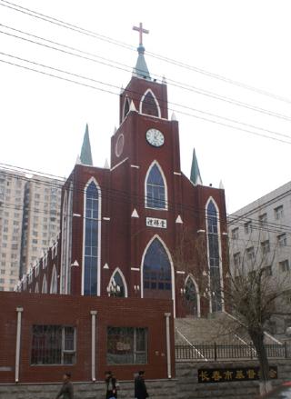 長春基督教會。(圖:維基百科)