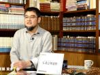 基督教研究智庫.png