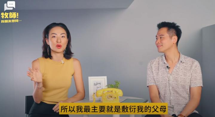 萬力豪在視頻節目與女傳道對談單身。(圖: YouTube 擷圖)