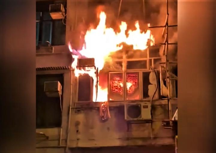 油麻地唐樓尼泊爾餐廳火警造成17人死傷。(圖:Hong Kong Free Press)