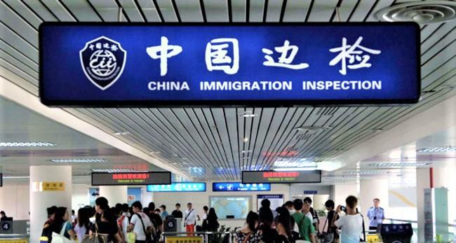 中國邊檢。(圖:網絡圖片)