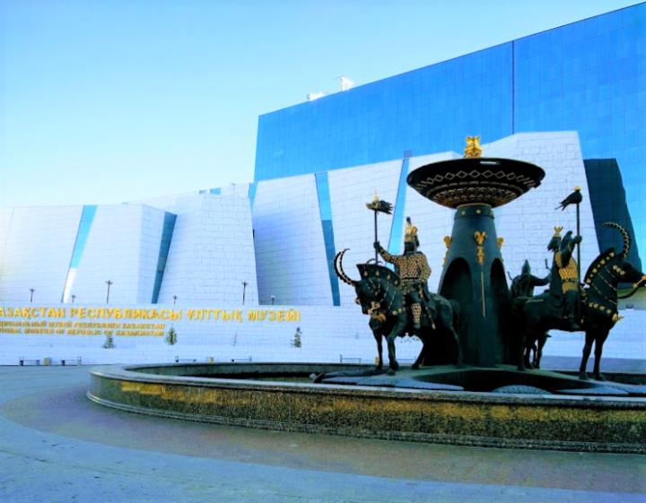 哈薩克國際博物館。(圖:google map)