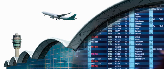香港國際機場。(圖:香港機場管理局)