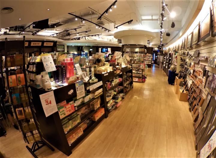 香港以琳書房佐敦店。(圖:網絡圖片)