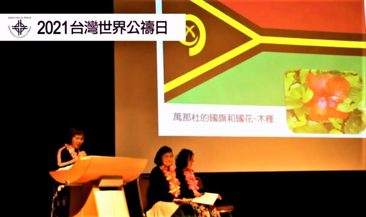台灣預演「世界公禱日崇拜」。(圖:台灣世界公禱日全國委員會臉書)