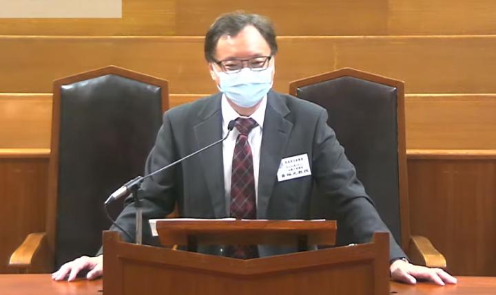 黃福光教授。(圖:YouTube擷圖)