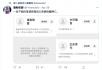 chineseappclosing_tweet_ss.png